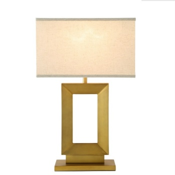 Square Shaped Table Lamp