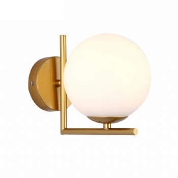 Glass Ball Wall Lamp B1029